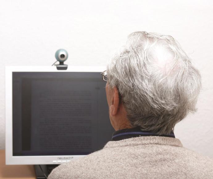 מבוגר ומחשב, ארכיון