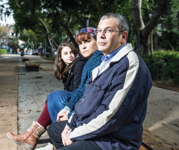 משפחת קריגמן