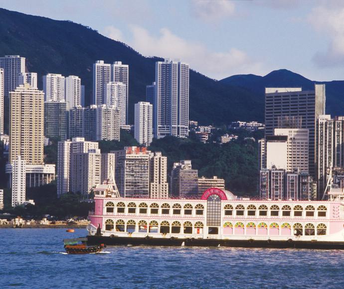 הונג קונג