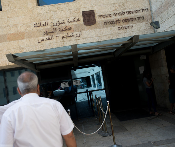 בית המשפט לתעבורה בירושלים