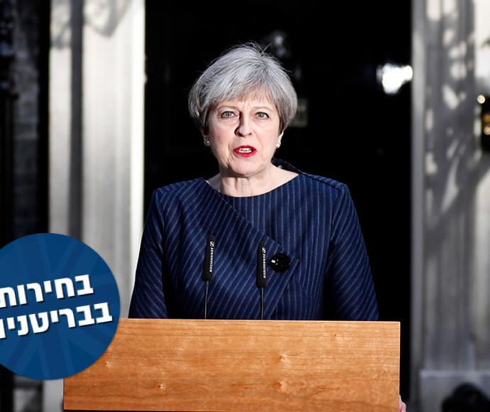 תרזה מיי, בחירות בבריטניה