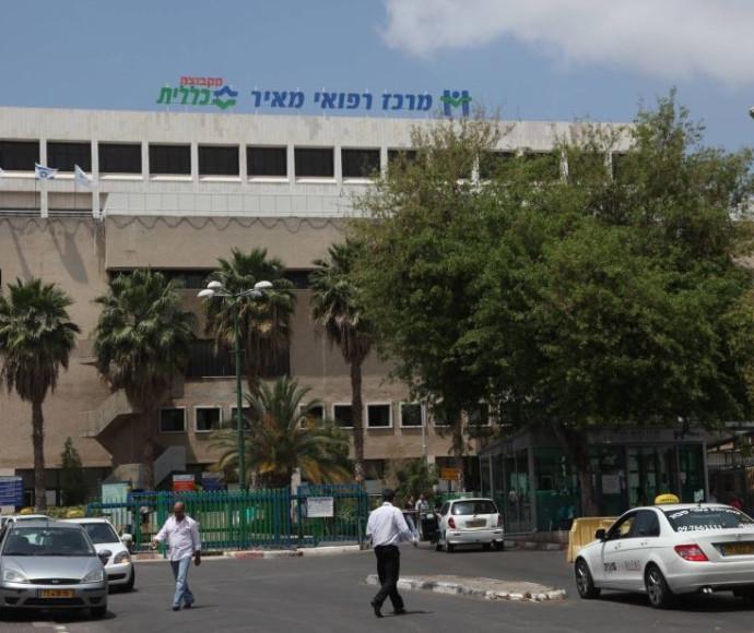 בית חולים מאיר