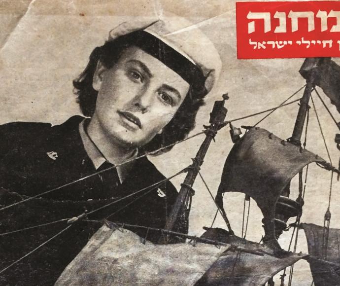 """בת עמי ינאי ז""""ל על שער """"במחנה"""""""