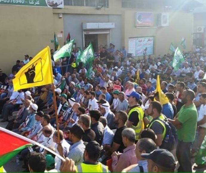 הפגנה של פעילי הפלג הצפוני של התנועה האסלאמית, ארכיון