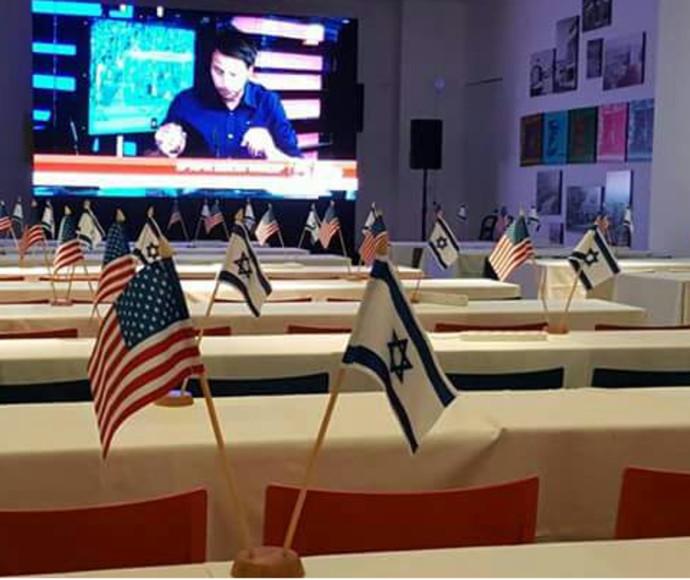 מרכז התקשורת הבינלאומית, ביקור טראמפ בישראל