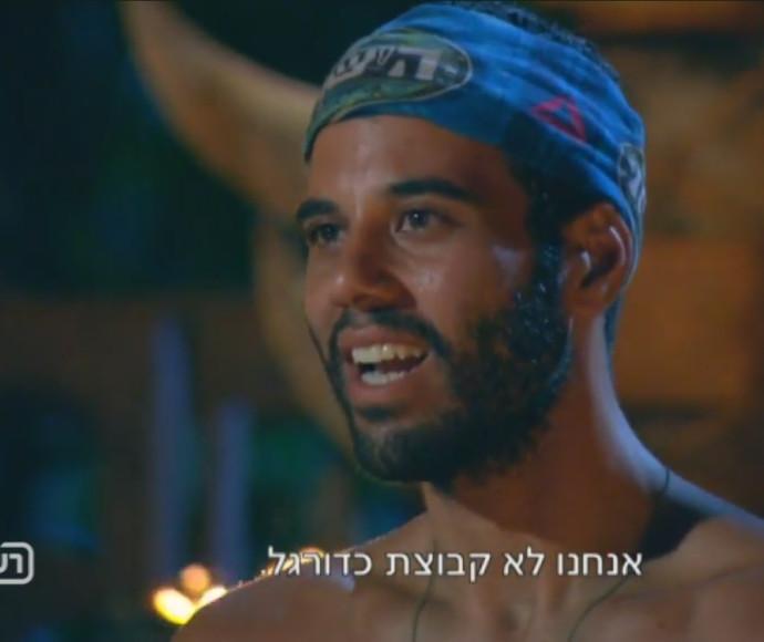 אמיר - הישרדות, צילום מסך: ערוץ 2