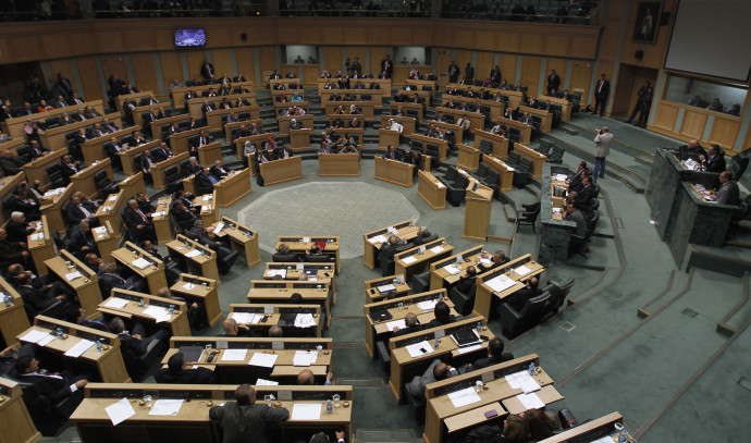 הפרלמנט הירדני