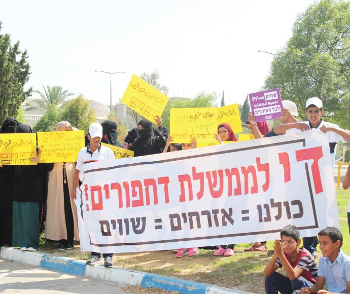 המחאה של תושבי ביר הדאג' מול משרדי הרשות בבאר שבע