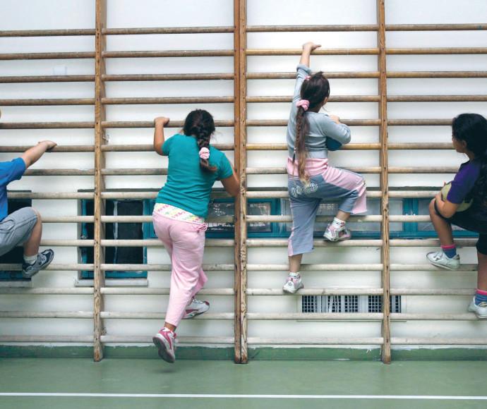 תלמידים בשיעור ספורט, אילוסטרציה