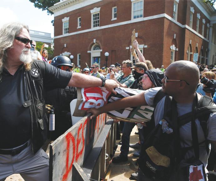 המהומות בוירג'יניה