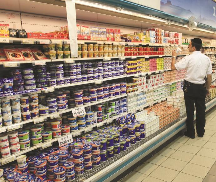 מדף מוצרי חלב, ארכיון בסופרמרקט
