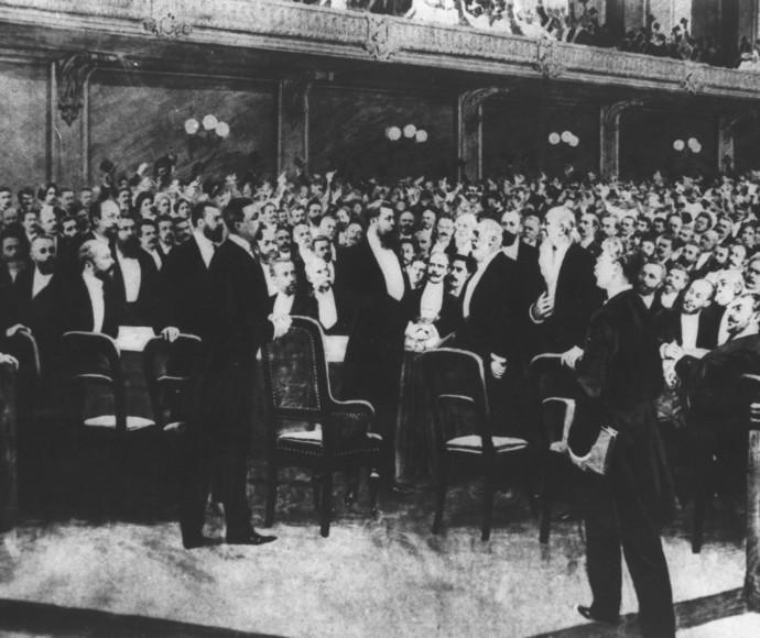 הרצל בקונגרס הציוני הראשון בבאזל