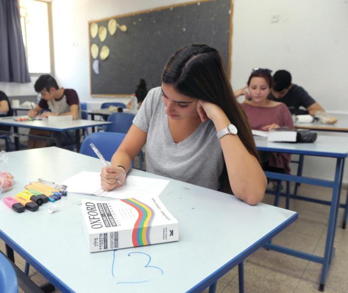 תלמידים נבחנים באנגלית