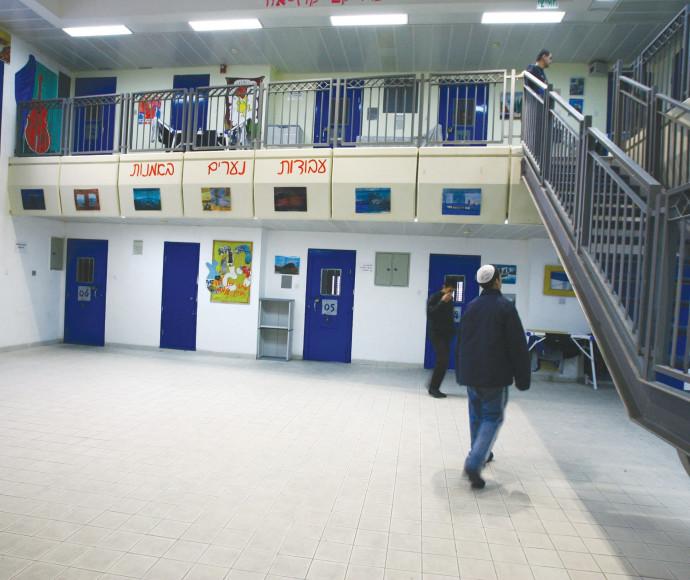 כלא הנוער אופק בשרון