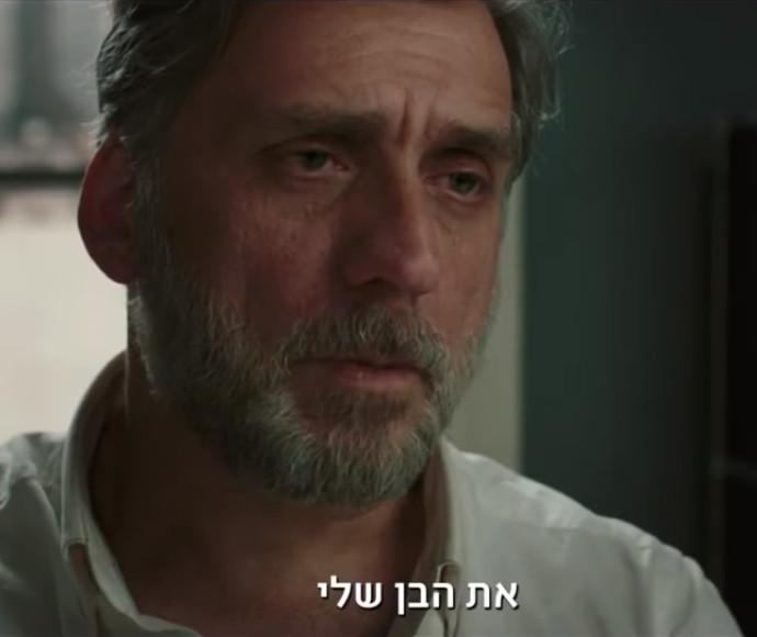 ליאור אשכנזי, פוקסטרוט