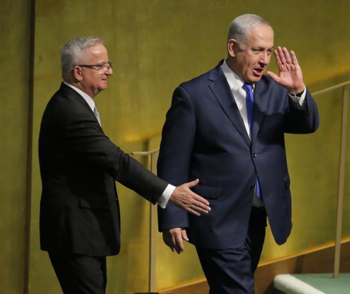 """בנימין נתניהו בעצרת האו""""ם"""
