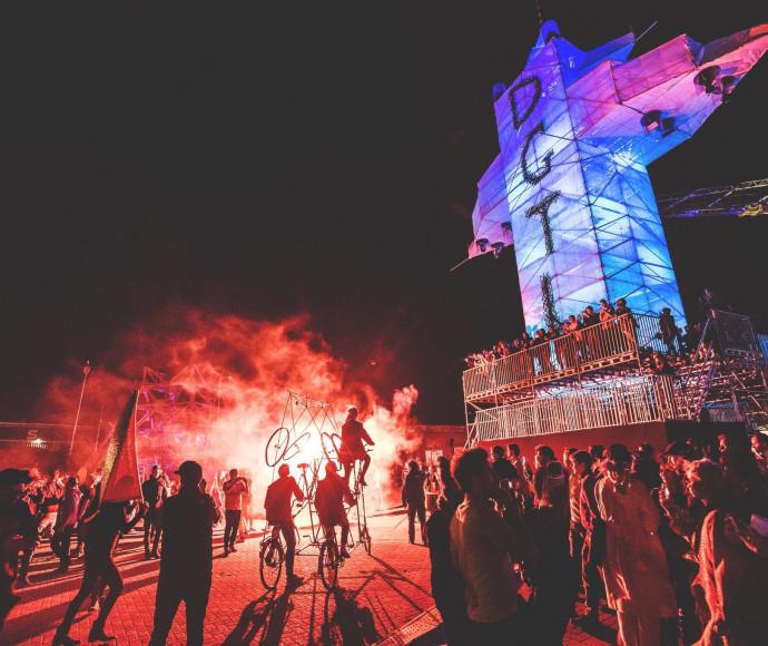 פסטיבל DGTL
