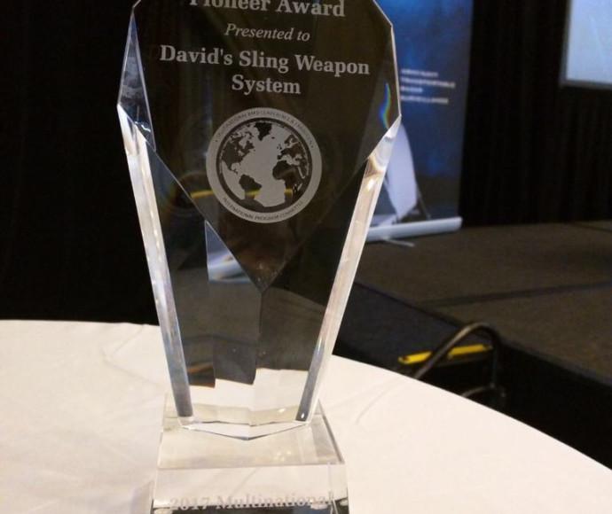 פרס החדשנות הטכנולוגית