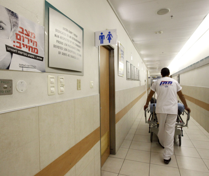 מסדרון בבית חולים בישראל