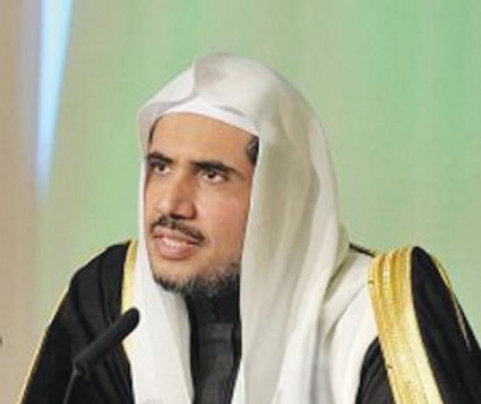 """ד""""ר מוחמד בן עבדול כרים עיסא"""