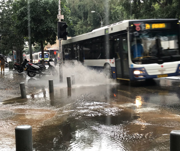 גשם בגוש דן