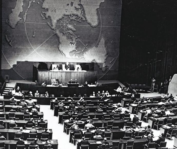 """כ''ט בנובמבר ההצבעה באו""""ם"""