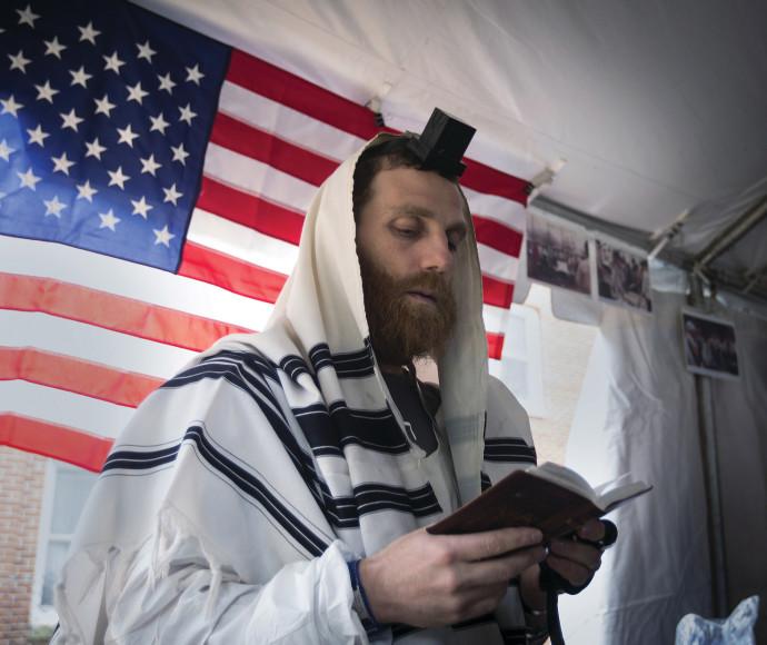 יהודי אמריקאי