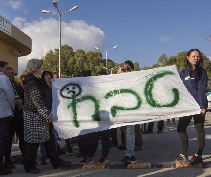 ההפגנה של עובדי טבע