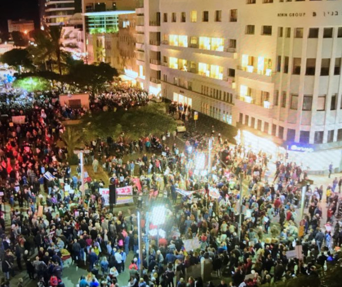 המחאה ברוטשילד
