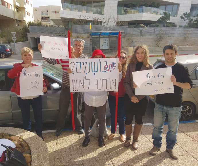 הפגנה מחוץ לדיוני ועדת סל התרופות