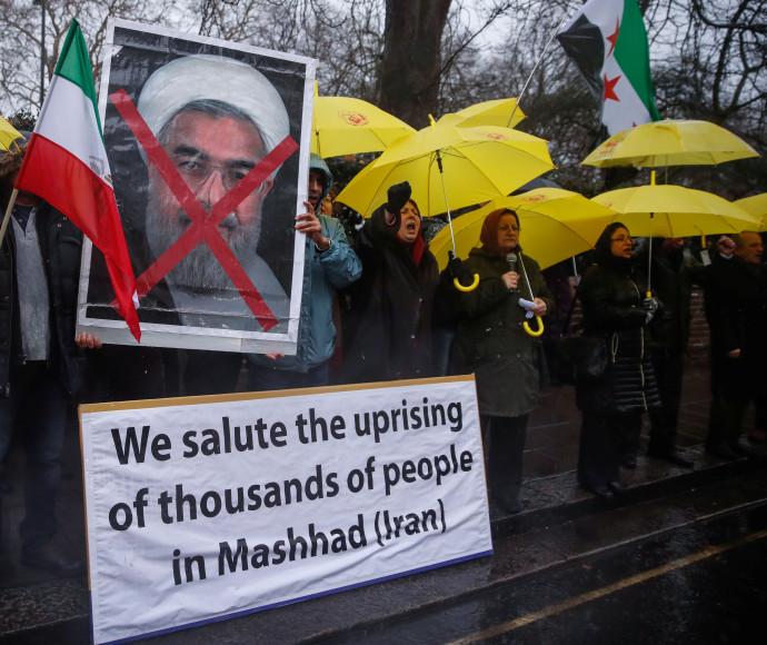 הפגנות נגד המשטר באיראן