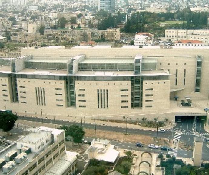 בית המשפט המחוזי בחיפה
