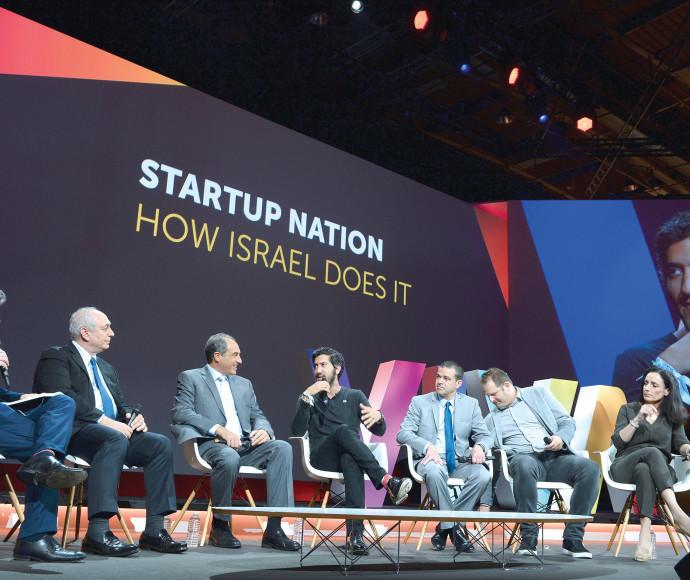 דיון בנושא תעשיית הסטארט אפ הישראלית בכנס טכנולוגי בצרפת