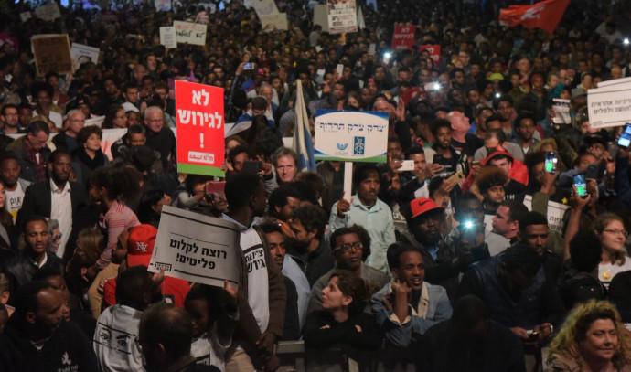 הפגנה נגד גירוש מבקשי מקלט בתל אביב
