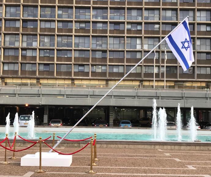 מיצג של דגל ישראל מט לנפול בכיכר רבין