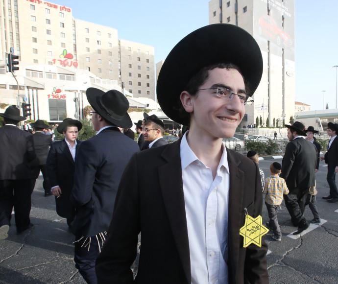 מפגין חרדי בירושלים