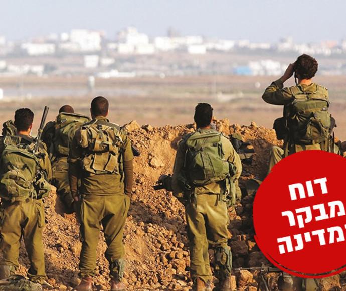 חיילים במהלך צוק איתן, דוח מבקר המדינה