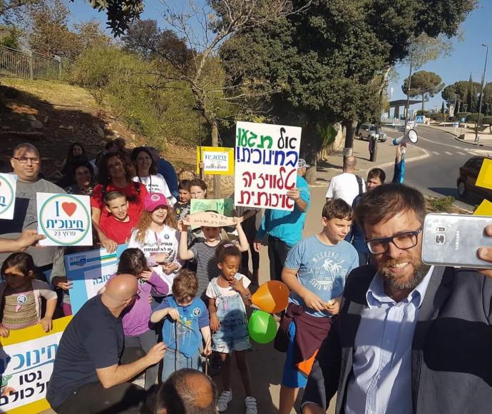 הפגנה נגד סגירת החינוכית