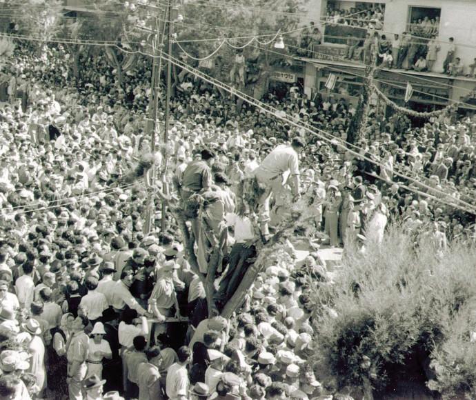 עצמאות 1949 המצעד שלא צעד