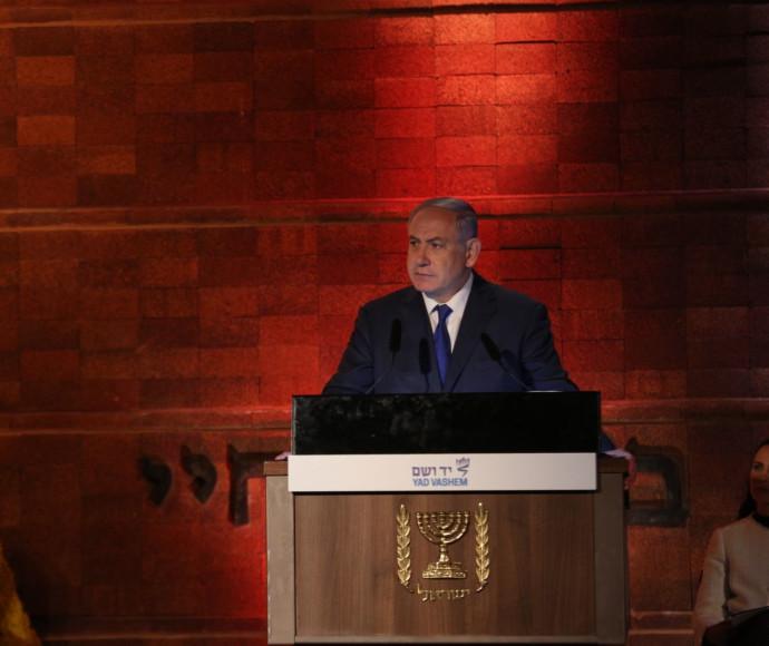 בנימין נתניהו נושא דברים בעצרת המרכזית לזכרון השואה והגבורה בהיכל יד ושם
