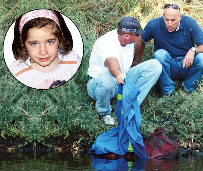 """איתור המזוודה שבה נמצאה גופתה של רוז פיזם ז""""ל (בתמונה הקטנה) בנחל הירקון"""