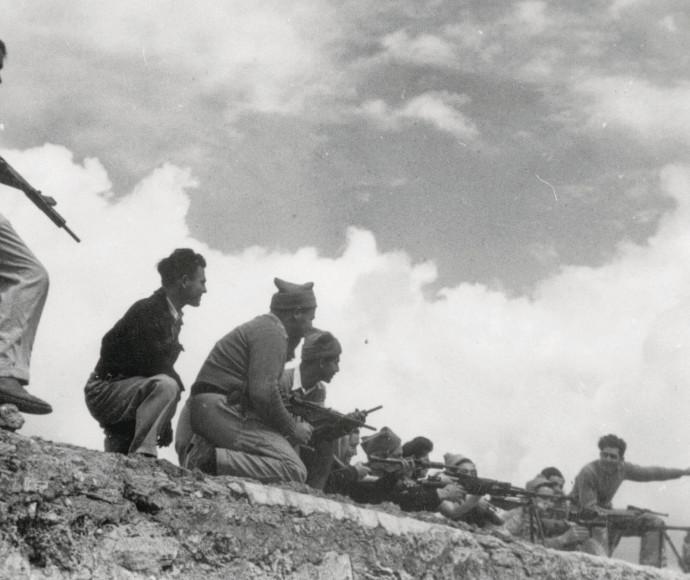 """לוחמי הפלמ""""ח במלחמת השחרור"""