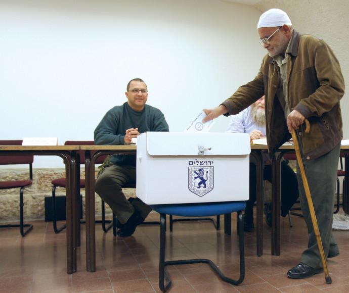 פלסטינים מצביעים במזרח ירושלים