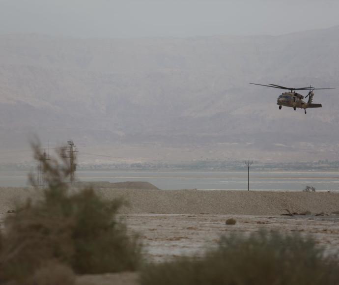 מסוק משתתף במאמצי החילוץ בנחל צפית