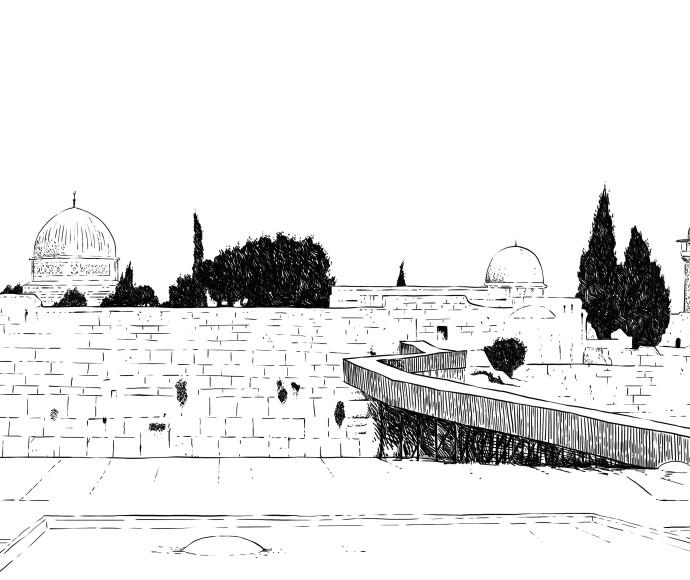 53 שנה לשחרור ירושליים