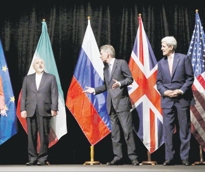 חתימת הסכם הגרעין-2015