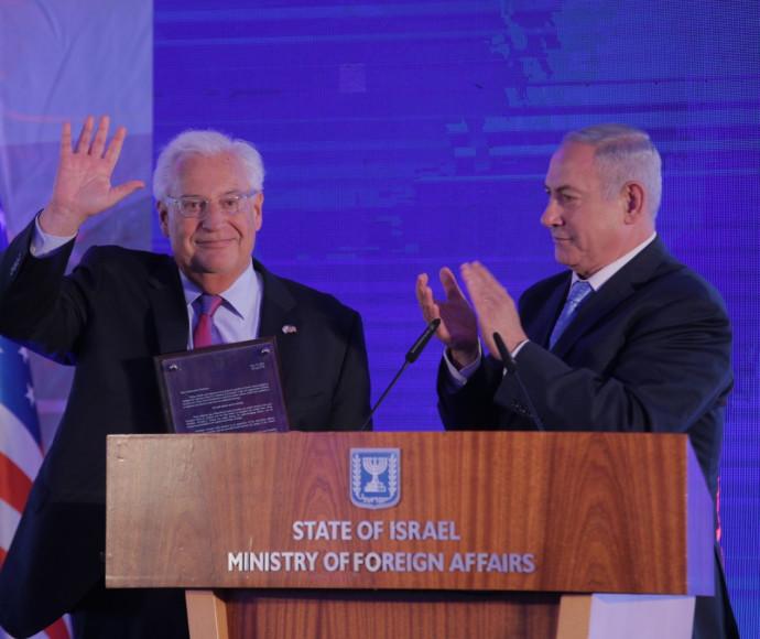 בנימין נתניהו והשגריר דיוויד פרידמן