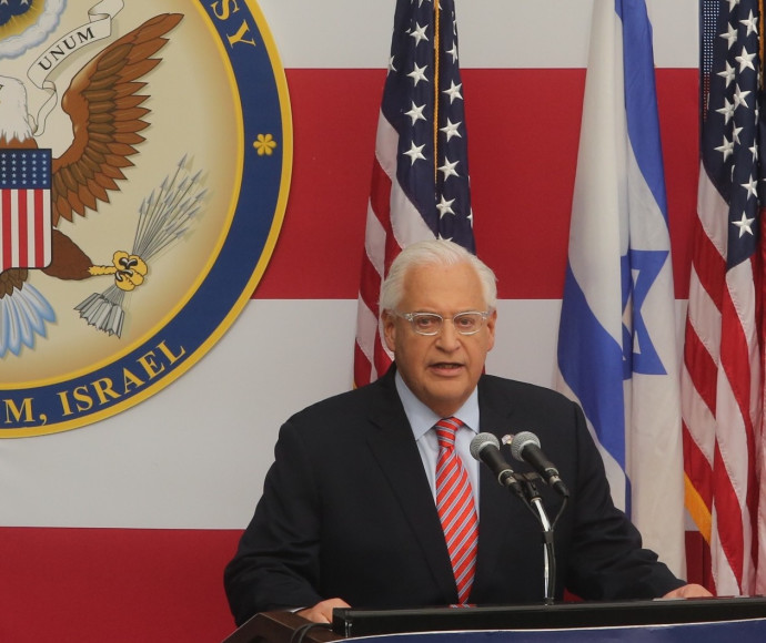 דיוויד פרידמן בטקס הקמת השגרירות האמריקאית בירושלים