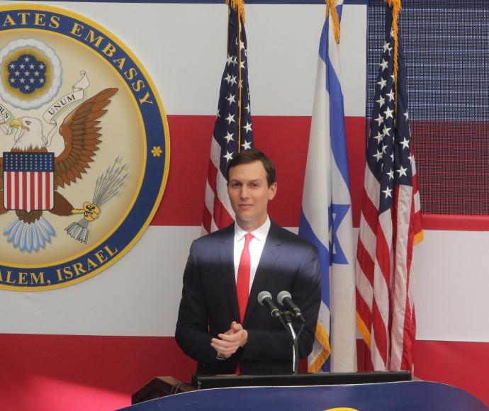 ג'ארד קושנר בטקס הקמת השגרירות האמריקאית בירושלים