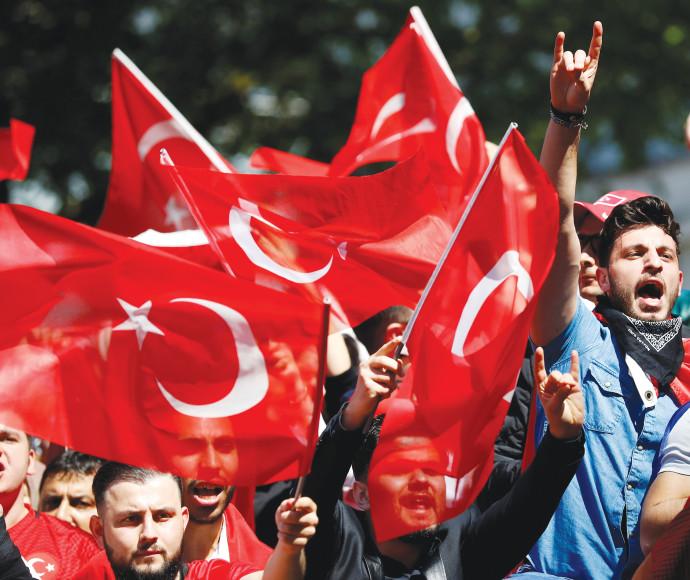 הפגנה בטורקיה נגד ישראל